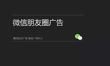 上海微信朋友圈万博官网manbetx电脑版介绍