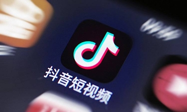 上海抖音短视频万博手机网页万博官网manbetx电脑版介绍