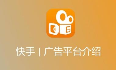 上海快手信息流万博官网manbetx电脑版介绍
