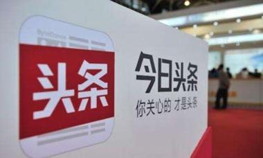 上海今日头条万博官网manbetx电脑版万博手机网页介绍