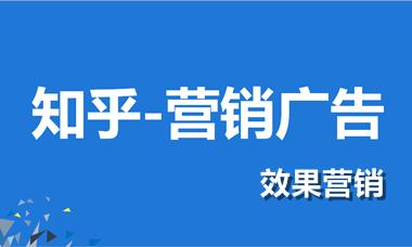 上海知乎效果万博官网manbetx电脑版万博手机网页介绍