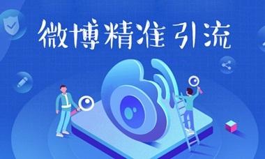 上海万博体育手机版登录搜索排名/万博体育手机版登录热门万博手机网页