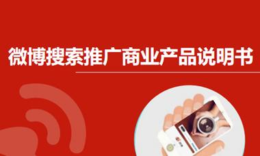 万博体育手机版登录搜索万博手机网页产品介绍