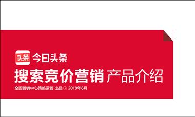 上海今日头条搜索万博官网manbetx电脑版介绍