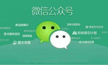 上海微信万博官网manbetx电脑版-公众号万博官网manbetx电脑版位介绍